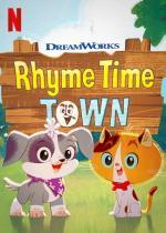 Rhyme Time Town (TV Series)