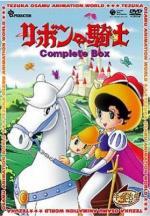 Ribbon no Kishi (TV Series)