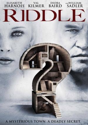 Enigma (Riddle)