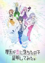 Rikei ga Koi ni Ochita no de Shōmei Shite Mita (Serie de TV)