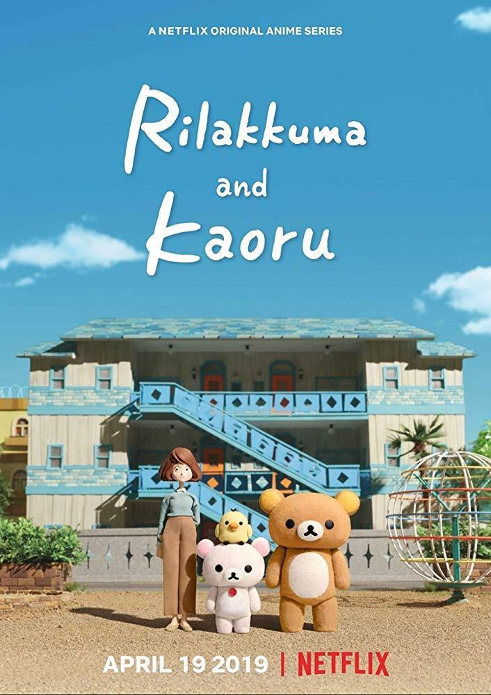 Rilakkuma y Kaoru (Serie de TV) (2019) Temporada 1 [720p] [Latino-Japonés] [MEGA]