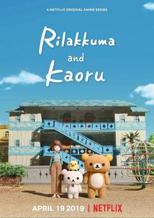 Rilakkuma and Kaoru (TV Series)