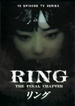 Ring: The Final Chapter (Serie de TV)