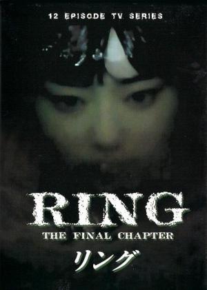 Ring: The Final Chapter (Serie de TV)