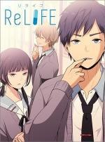 ReLIFE (Serie de TV)