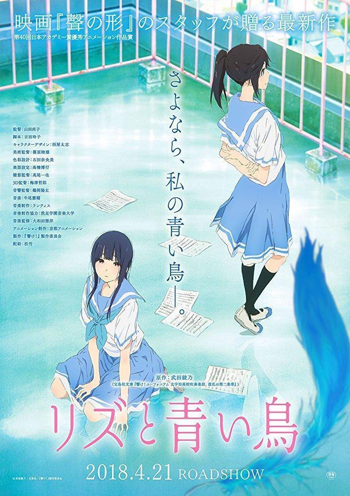 Últimas películas que has visto - (La liga 2018 en el primer post) - Página 7 Rizu_to_aoi_tori-766215808-large