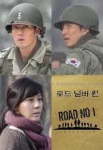 Road No. 1 (Serie de TV)