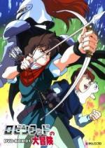 Las aventuras del joven Robin Hood (Serie de TV)