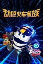 Robot Trains (Serie de TV)