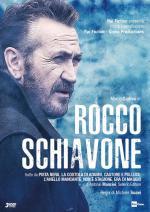 Rocco Schiavone (TV Series)