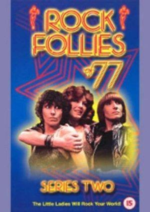 Rock Follies of '77 (TV)
