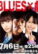 Rokudenashi Blues (TV Series) (TV Series)