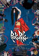Rokuroku: The Promise of the Witch