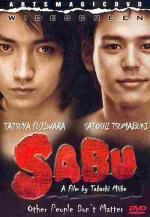 Sabu (TV)