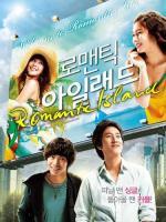 Romantic Island