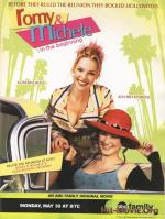 Romy and Michele: In the Beginning (TV)