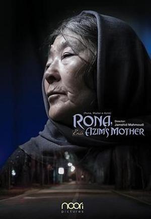 Rona, Azim's Mother