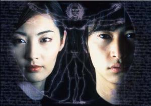 Rongu rabu retâ: Hyôryû kyôshitsu (Serie de TV)