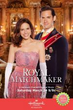 Royal Matchmaker (TV)