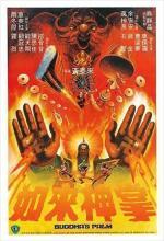 Ru lai shen zhang (Buddha's Palm)