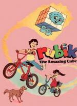 Rubik, el cubo mágico (Serie de TV)