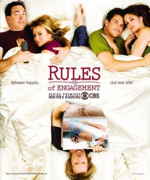 Reglas de compromiso (Serie de TV)