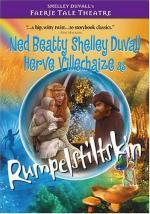 Rumpelstiltskin: El enano saltarín (Cuentos de las estrellas) (TV)