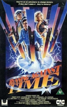 Running Against Time (TV)