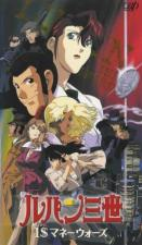 Lupin III: Missed by a Dollar (TV)