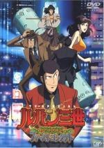 Lupin III Episode 0: First Contact (TV)