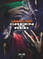 Lupin III: Green VS Red