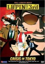 Lupin III: Tokyo Crisis (TV)