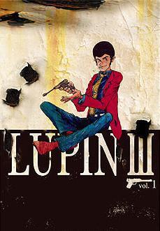Lupin (Serie de TV)