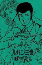Lupin III: Lupin Ikka Seizoroi (C)