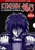 Samurai X (Serie de TV)