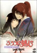 Rurôni Kenshin: Meiji kenkaku roman tan: Tsuioku hen (Rurouni Kenshin: Tsuiokuhen)
