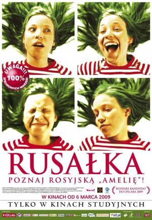 Rusalka (The Mermaid)