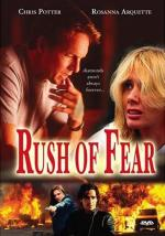 Rush of Fear (TV)