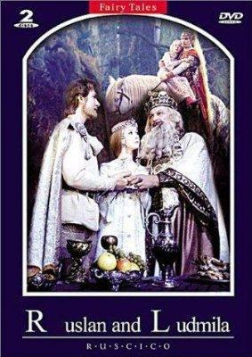 Las Aventuras De Ruslan 1972 Filmaffinity