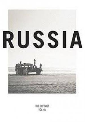 Rússia (C)