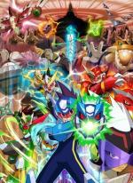 Megaman Star Force Tribe (Serie de TV)