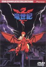 Dragon Century
