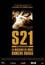 S-21, la machine de mort Khmère rouge (S21: The Khmer Rouge Killing Machine)