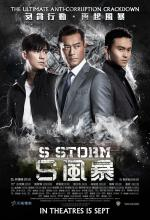 S Storm