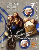 Saamueli internet