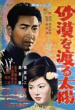 Sabaku o Wataru Taiyo