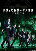 Psycho-Pass (Serie de TV)