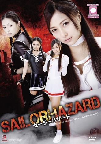 Sailor Hazard (2012) - FilmAffinity