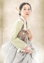 Saimdang, the Herstory (Saimdang, Light's Diary) (Miniserie de TV)