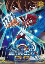 Saint Seiya Omega (Serie de TV)